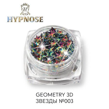 Hypnose Geometry 3D Звезды №3