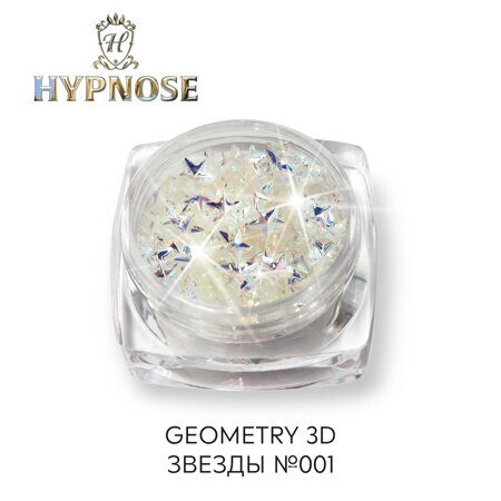 Hypnose Geometry 3D Звезды №1