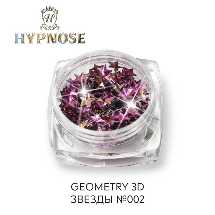 Hypnose Geometry 3D Звезды №2