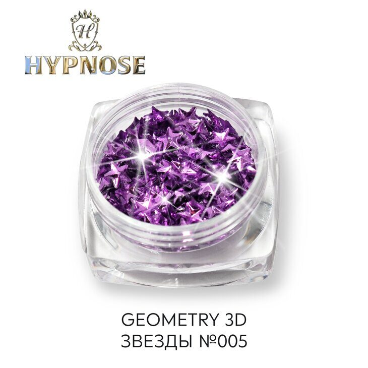 Hypnose Geometry 3D Звезды №5
