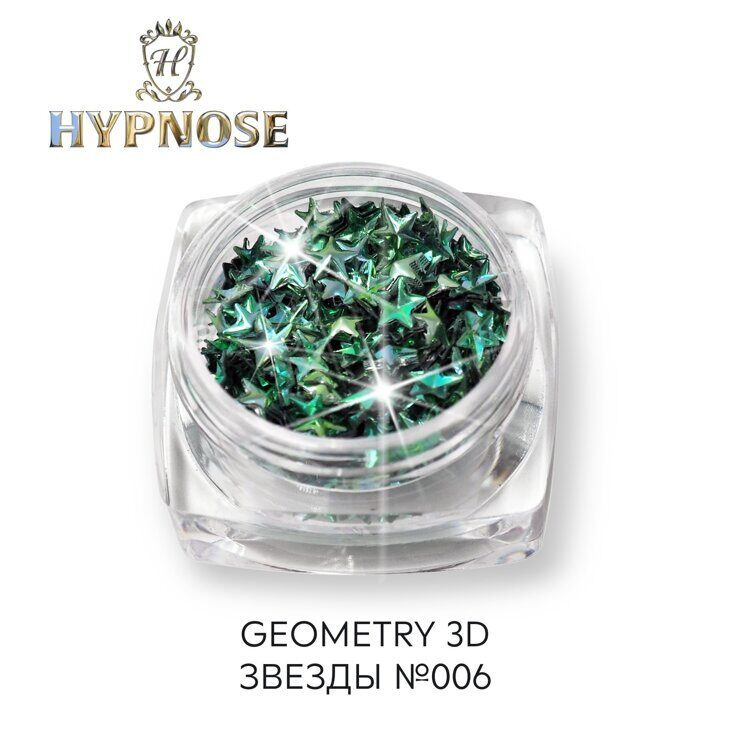 Hypnose Geometry 3D Звезды №6