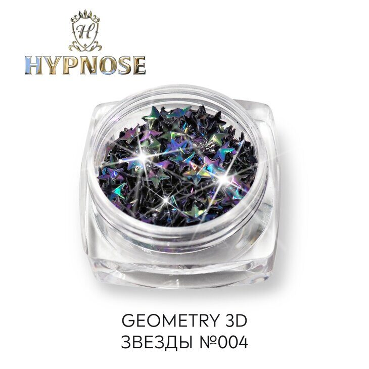 Hypnose Geometry 3D Звезды №4
